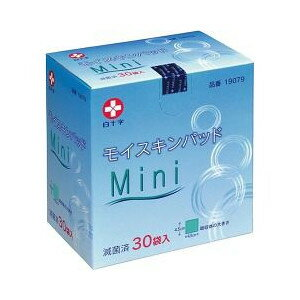 モイスキンパッド ミニ 30枚入 【正規品】 【mor】