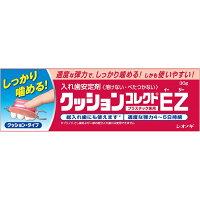 クッションコレクトEZ30g【正規品】