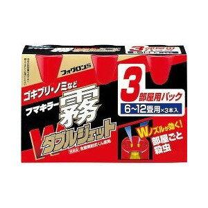 【第2類医薬品】フマキラー フォグロンS 100mL*3本入 【正規品】【k】