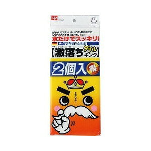【3個セット】 激落ちダブルキング S-700 2コ入×3個セット 【正規品】