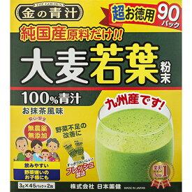 【10個セット】日本薬健 金の青汁 純国産大麦若葉 90包×10個セット 【正規品】 ※軽減税率対応品