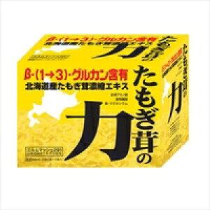 【送料・代引き手数料無料】 たもぎ茸の力 42ml×30袋 【正規品】 ※軽減税率対応品