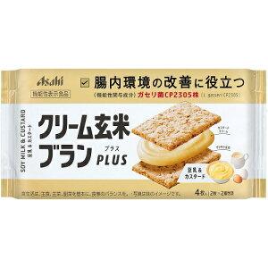 アサヒグループ食品 クリーム玄米ブランプラス 豆乳カスタード 72g【正規品】※軽減税率対応品