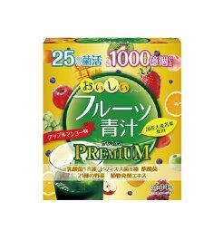 【10個セット】ユーワ おいしいフルーツ青汁 プレミアム アップルマンゴー味 3g×14包×10個セット 【正規品】※軽減税率対応品
