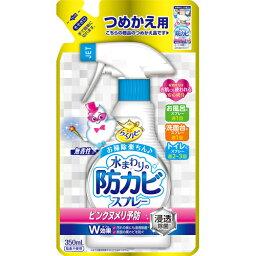 買raku hapi水周圍的防霉噴霧器粉紅粘汁預防無香性指甲事情350ml
