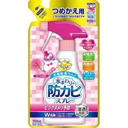 買raku hapi水周圍的防霉噴霧器粉紅粘汁預防玫瑰的香味指甲事情350ml