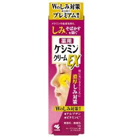 【5個セット】 小林製薬 ケシミンクリームEX 12g×5個セット 【正規品】