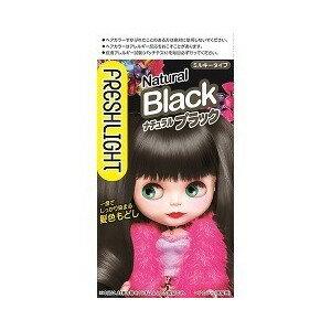 フレッシュライト ミルキー髪色もどし ナチュラルブラック 1セット 【正規品】
