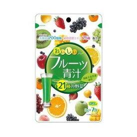 【30個セット】【1ケース分】ユーワ おいしいフルーツ青汁 3g×7包×30個セット 【正規品】 ※軽減税率対応品