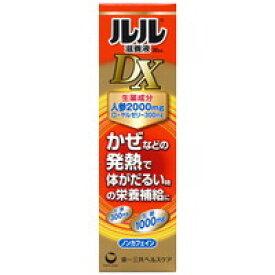 ルル滋養液DX 30ml 『指定医薬部外品』【正規品】