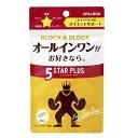ブロック&ブロック 5スタープラス 60カプセル  ピルボックスジャパン 【正規品】