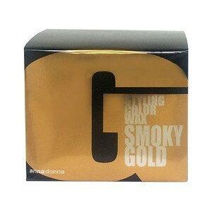 【3個セット】 アンナドンナ エムズプラウド スタイリングカラーワックス スモーキーゴールド 100g×3個セット 【正規品】