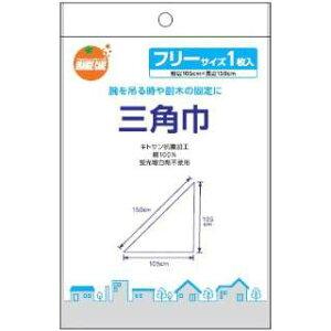オレンジケア 三角巾 1枚【...
