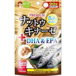 高級納豆激酶+DHA&EPA 90粒[正規的物品]