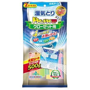 ドライ&ドライUP クローゼット用 2枚入【正規品】