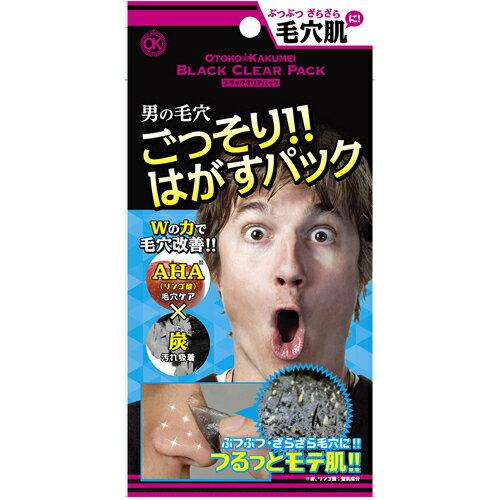 オトコカクメイ ブラッククリアパック(90g)   【正規品】