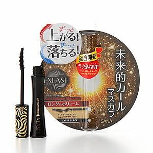 サナ エクスラッシュ カールボリュームマスカラ 01 エクストラブラック【正規品】