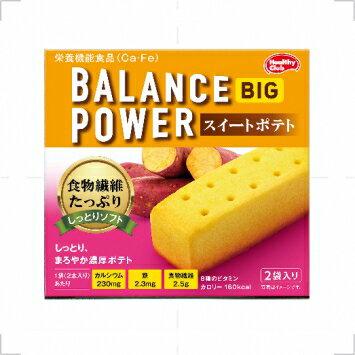 バランスパワービッグ スイートポテト4本入【正規品】
