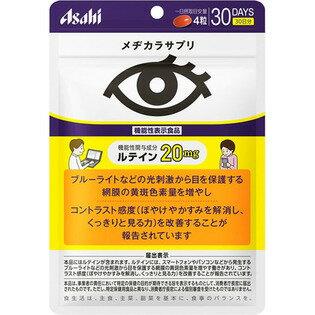 アサヒグループ食品 メヂカラサプリ 120粒【正規品】