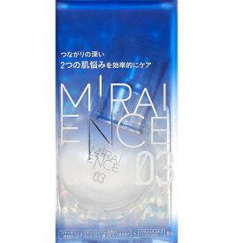 【3個セット】 ミライエンス Wアプローチ美溶液 03  50ml×3個セット 【正規品】