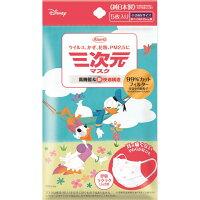 コーワ三次元マスクドナルド&デイジー小さめSサイズ5枚入【正規品】