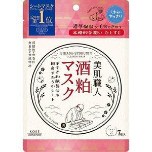 【3個セット】 クリアターン 美肌職人 酒粕マスク 7枚入×3個セット 【正規品】