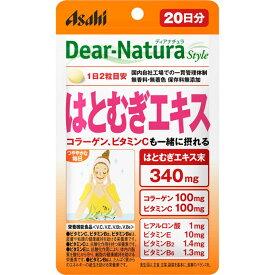 アサヒグループ食品 Dear-Natura Style はとむぎエキス  40粒(20日)【正規品】
