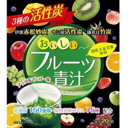 ○【 定形外・送料340円 】 ユーワ おいしいフルーツ青汁 3種の活性炭 3g×20包 【正規品】