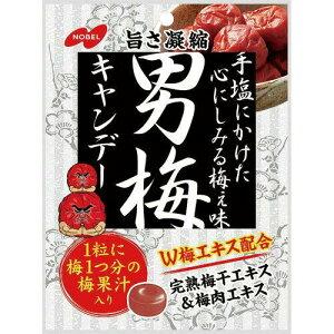 ノーベル 男梅キャンディー 80g【正規品】  ※軽減税率対応品