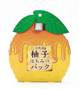 ○【 定形外・送料350円 】 ナヴィス 白肌屋 柚子はちみつパック 120g【正規品】