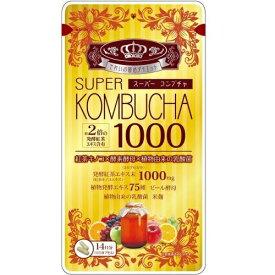 【10個セット】SUPER KOMBUCHA 1000mg 56粒×10個セット 【正規品】 ※軽減税率対応品スーパー コンブチャ