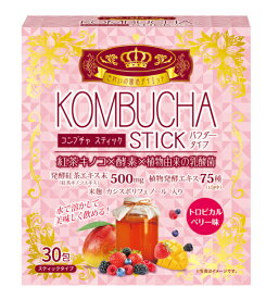 ○【 定形外・送料350円 】 ユーワ KOMBUCHA STICK 30包 コンブチャ スティック 【正規品】 ※軽減税率対応品