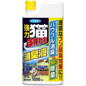フマキラー 強力猫まわれ右 粒剤 グリーンの香り 900g【正規品】