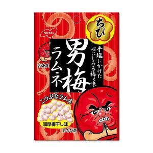 【3個セット】 ノーベル製菓 ちび男梅ラムネ 15g×3個セット 【正規品】 ※軽減税率対応品