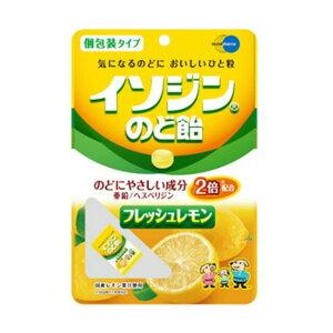 イソジン のど飴フレッシュレモン 54g【正規品】 ※軽減税率対応品