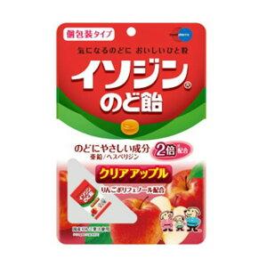 【3個セット】 イソジン のど飴クリアアップル 54g×3個セット 【正規品】 ※軽減税率対応品