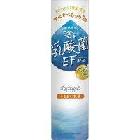 ラクトケアうるおい乳液150ml【正規品】