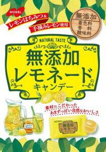 【10個セット】 ノーベル製菓 無添加レモネードキャンデー 90g×10個セット 【正規品】 ※軽減税率対応品