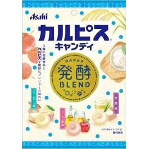 アサヒグループ食品 カルピスキャンディ 発酵ブレンド 90g【正規品】  ※軽減税率対応品