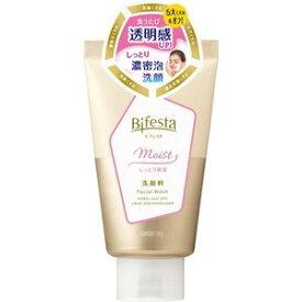 【3個セット】ビフェスタ 洗顔 モイスト 120g×3個セット 【正規品】