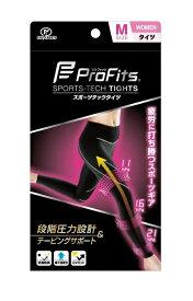 【10個セット】ピップ プロフィッツ スポーツテックタイツ 女性用 Mサイズ×10個セット 【正規品】【k】【ご注文後発送までに1週間前後頂戴する場合がございます】