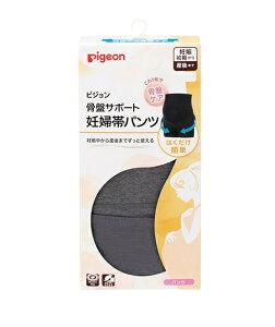【3個セット】ピジョン R 骨盤サポート妊婦帯パンツ グレー Lサイズ×3個セット 【正規品】【k】【ご注文後発送までに1週間前後頂戴する場合がございます】