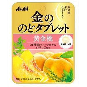 【3個セット】アサヒグループ食品 金ののどタブレット黄金桃 15g×3個セット 【正規品】 ※軽減税率対応品