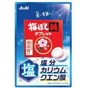 アサヒグループ食品 梅ぼし純 タブレット 小袋 25g【正規品】 ※軽減税率対応品