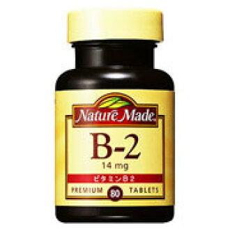 大自然使维生素 B2 80 砂
