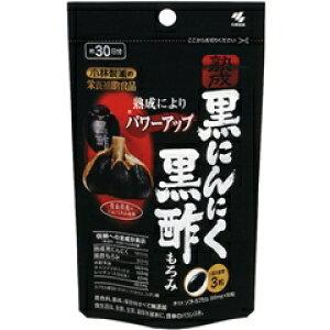 小林製薬 熟成黒にんにく黒酢もろみ 90粒(約30日分) 【正規品】 ※軽減税率対応品
