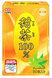 ユーワ 甜茶 100% 30包  【正規品】 ※軽減税率対応品 てんちゃ