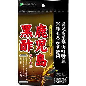 【5個セット】AL/ 黒酢カプセル 72カプセル×5個セット 【正規品】 ※軽減税率対応品