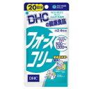 DHC 20日分フォースコリー 80粒【正規品】