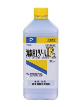 即納 【第3類医薬品】ケンエー 消毒用エタノールIP 500ml  健栄製薬  【正規品】